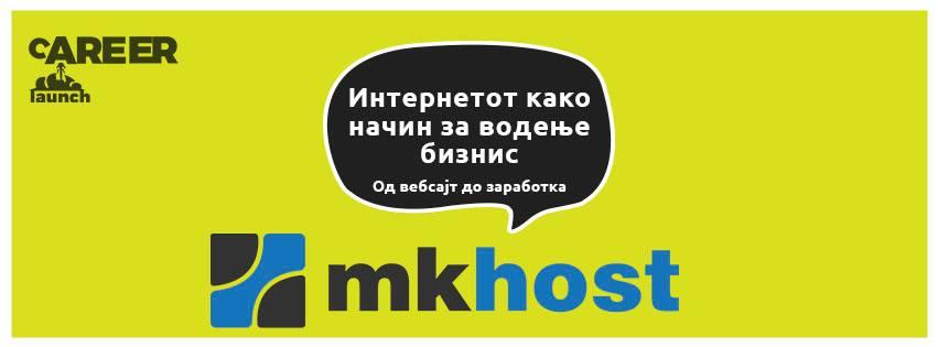 mkhost